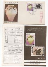 1979 KOREA First Day Cover 5000 YEARS OF KOREAN ART Issue & Information Card