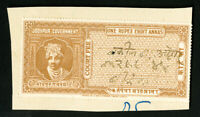 India-Joohpor Stamps VF 1 Rupee Revenue