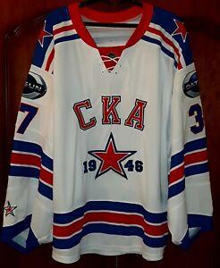 Game worn SKA-1946 goalie jersey