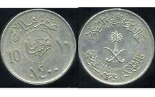SAUDI ARABIA     ARABIE SAOUDITE  10 halala  1979 -  1400    ( etat )