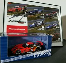 racing collectables