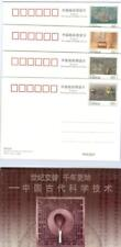 China Turn of Century  packet of 10 pre-stamped postcards  local mail