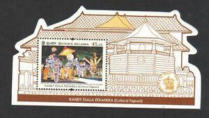 SRI LANKA 2020 KANDY ESALA PERAHERA FESTIVAL OF TOOTH SOUVENIR SHEET OF 1 STAMP