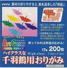 "Japanese Origami Paper Double Sided 200 Sheets 3"" Mix Color (7cm), Made in Japan"