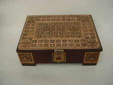 Wonderful ERHARD & SOHNE WOOD & COPPER LARGE COFFRET / BOX.