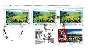 5 stamps NEPAL