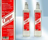 СПИРТ Spiritus Spirytus Trinkalkohol 0,5L Spirituosen
