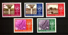 Afghanistan 1963 Unesco Issue Fine Mint Hinged 1ps- 5ps.