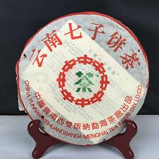 2001yr Yunnan Menghai Tea Factory 7262 Puerh Cake Pu'er Tea 357g/Cake/Ripe