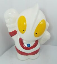 RARE Vintage Ultraman Ceramic Coin Bank Piggy Bank Japan Import