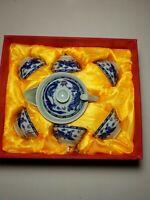 Chinese Phoenix & Dragon Tea Set Tea Pot & 6 cups Box Set High Quality Ceramic