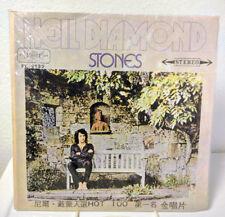 Neil Diamond, Stones, First Records, FL-2132, Taiwan Import, VG+/NM