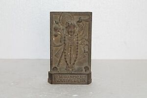 Old Iron Casted Heavy Handcrafted Shrinathji Engraved Figurine Rich Patina NH677