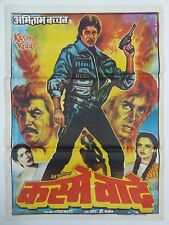INDIAN VINTAGE OLD BOLLYWOOD MOVIE POSTER-KASME VAADE/AMITABH BACHCHAN REKHA