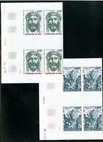 Mali Stamps Set of 2 Imperforate 4 Sets NH