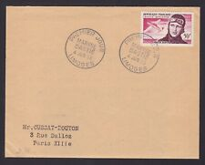 France 1955 stamp MARYSE BASTIE Yvert# PA.34 on First Day Cover FDC........X1132
