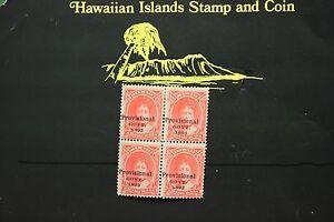 254 HAWAII PROVISONAL GOVT.  SCOTT #73 UNUSED OG.H. BLOCK OF 4