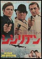 LE CLAN DES SICILIENS SICILIAN CLAN Japanese B2 movie poster VENTURA DELON GABIN