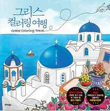 Greece Coloring Travel Coloring Book Anti Stress Art Therapy Prenatal Education