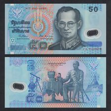 1997 THAILAND 50 BAHT P-102 SIG 67 POLYMER UNC