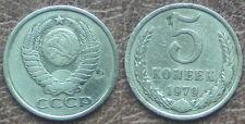 5 KOPEKEN MÜNZE/COIN RUSSLAND/Sowjet Union 1979