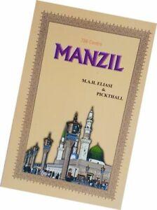 Manzil (Arabic with Roman and English Translation) QURAN, DUAS, A5 Paperback