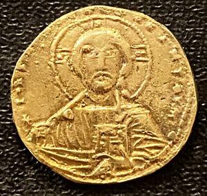 Byzantine Gold Phocas Jesus