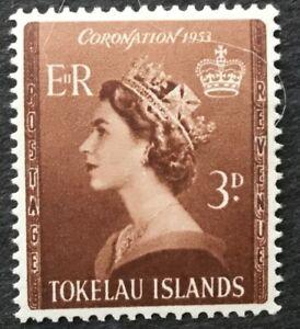 Tokelau Islands, QEII Coronation 3d brown 1953 SG4, YT4, Mi4, MNH
