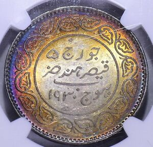 Princely States India 1930 //VS 1987 5 Kori NGC MS63 Kutch Y-53A crisp yellow an
