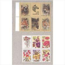 Mint Never Hinged/MNH Russian & Soviet Union Stamp Blocks