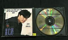 1990 黃心懋 中文 CD Rare Chinese CD Hwang Shin Mao 滾石唱片 Taiwan Rock