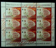 MACEDONIA NORTH 2019 - First Pope visit to Republic of North Macedonia SS MNH