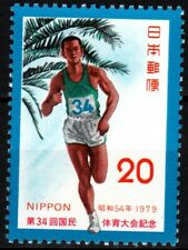 JAPAN 1979 Sport: 34th National Athletics Meet. Light Athletics Runner, MNH