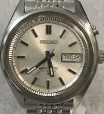 Vintage Seiko Bellmatic 4006 7020 27J