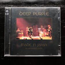 DEEP PURPLE - MADE IN JAPAN - 2 CD