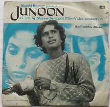 "Bollywood EP 7"" Junoon 7EPE 7552 Rafi song ishq ne todi sar pe qayamat"