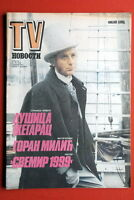 PHILIP BOND ON COVER 1975 RARE EXYUGO MAGAZINE