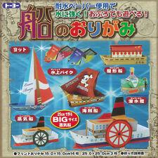 "Japanese Origami 6"" Folding Boat Kamakurabori Tombo w/ Instruction Made in Japan"