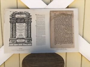 Original Leaf dated 1609 A.D. from the Biblical Library of Stanley S. Slotkin