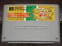 Hoshi no Kirby Deluxe - Super Famicom Nintendo SFC SNES JP Japan All Star Stars