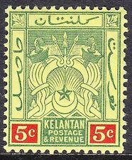 Hinge Remaining Malayan & Straits Settlements Stamps