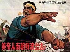 PROPAGANDA GUERRA coreana CHINA Poster Art Print cm 30x40 bb2467b