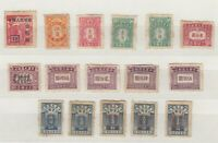 China Collection Of 16 Values Mid Period MH J6916