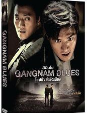 Gangnam Blues Korean Movie with English Subtitle <Brand New DVD>