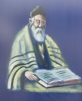Rare Signed Ben Meir Rabbi Academic Scholar Moshe Jerusalem Judaica Art Painting