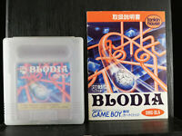 Blodia - with manual - Game Boy - 1990 - DMG-BLA - Japan Import