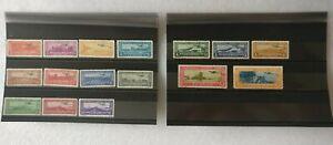 1935-37 Guatemala Flugpostmarken LOT OF 16 STAMPS MH & MNH