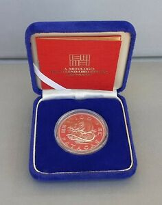 1984 MACAU/MACAO 100 PATACAS YEAR OF THE RAT PROOF SILVER COIN WITH ORIGINAL BOX