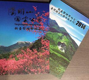 2014 Yangmingshan National Park coin set Taiwan