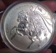 Südkorea Chiwoo Cheonwang 2017 1 oz 999 Silber Silbermünze 1 Clay 2te Auflage VV
